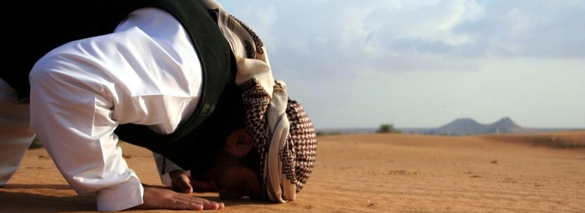 ISLAM-HOME